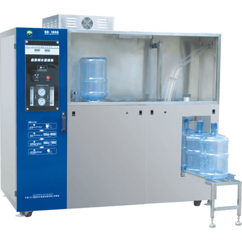 RO Pure Water Filling Machine